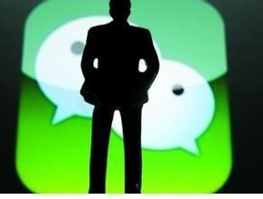 安卓手机被删除的微信聊天记录怎么恢复_安卓