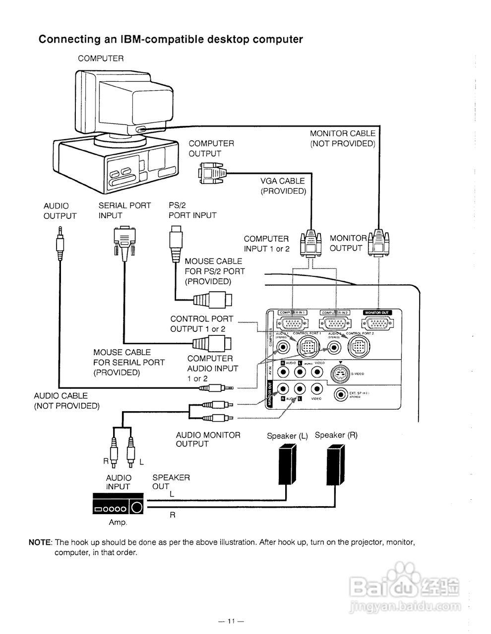 电路 电路图 电子 原理图 990_1280 竖版 竖屏