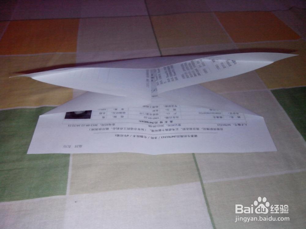 a4纸折垃圾盒的方法
