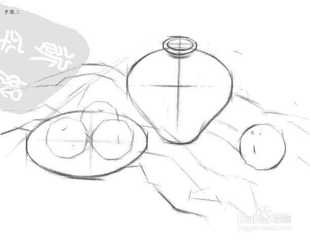 静物结构素描之瓷瓶与苹果绘画步骤分解图片